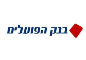 תמונת לוגו פועלים לאתר