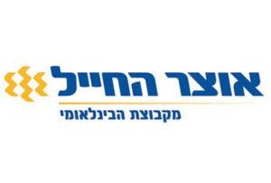 תמונת לוגו 10 לאתר